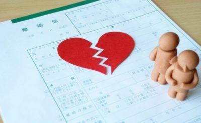 練馬区の離婚届提出まとめ【用紙ダウンロードや夜間対応、郵送まで】