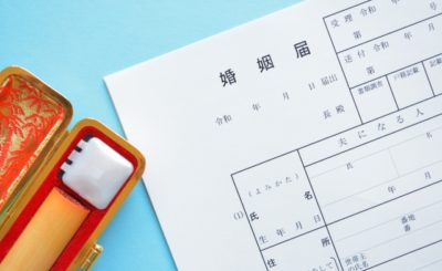 中野区役所で婚姻届を提出する方法【結婚をしたらする手続きも解説!】