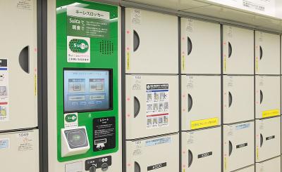 【完全ガイド】上野駅周辺のコインロッカーや手荷物預かり所をご紹介