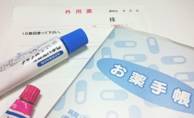 【土曜診療】有楽町・東京駅近の皮膚科まとめ!アトピー性皮膚炎など
