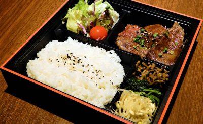 【ランチ・おつまみ】上野駅近くのおすすめで評判のテイクアウト3選