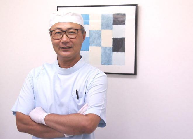 豊田歯科クリニック 東大和市 歯科医師の写真