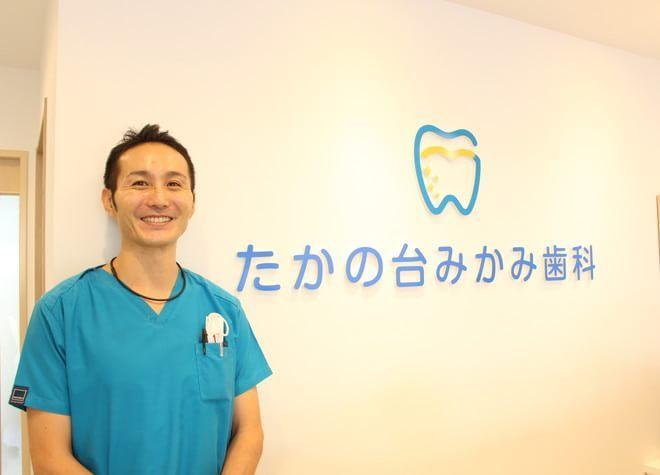 たかの台みかみ歯科 小平市 歯科医師の写真