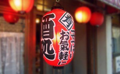 【飲み放題付き】板橋駅近くで評判!宴会にオススメの居酒屋まとめ