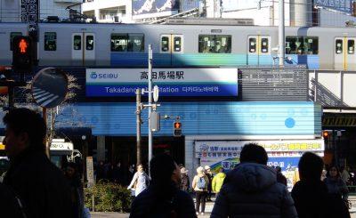 【24時間営業あり】高田馬場駅で深夜に利用できるファミレス4選