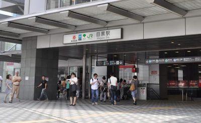 【24時間営業あり】目黒駅のファミレス・ファーストフード4選