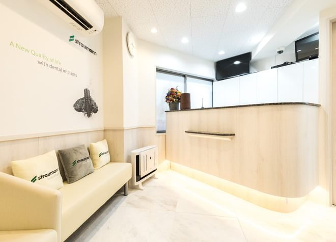 歯科アスクレピオス 神田駅 待合室の写真