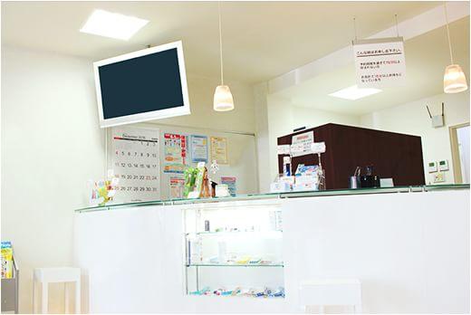 西砂歯科医院 立川市 受付の写真