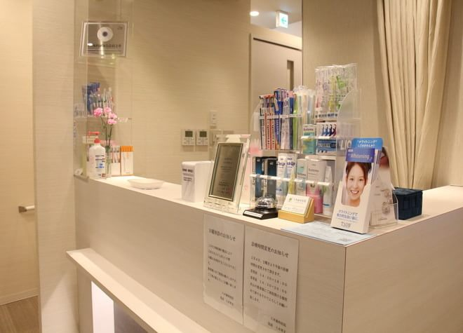 八木歯科医院 府中市 待合室の写真