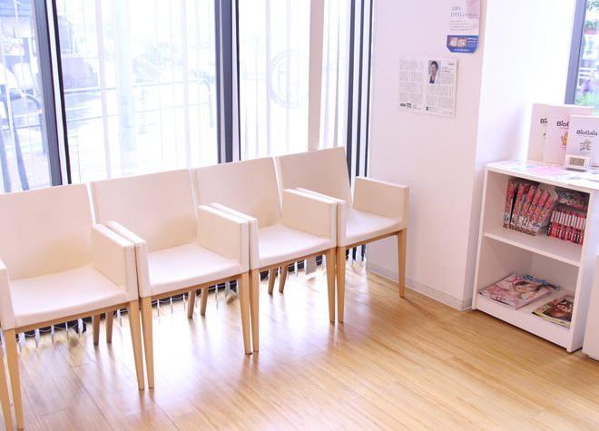 ブリリア大井町 ラヴィアンタワー歯科クリニック 大井町駅 待合室の写真