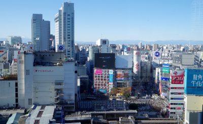 渋谷駅周辺でタバコが吸える無料喫煙所まとめ