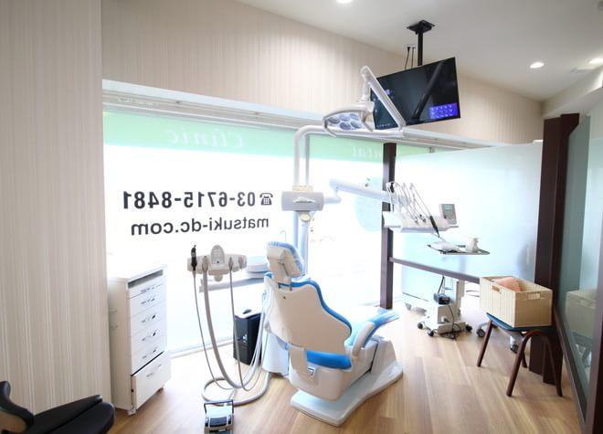 松木歯科医院 蒲田駅 診察室の写真