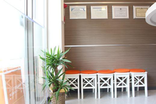 パーク駅前歯科矯正歯科クリニック 錦糸町駅 待合室の写真