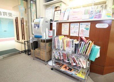 愛育歯科診療所 中野駅 受付の写真