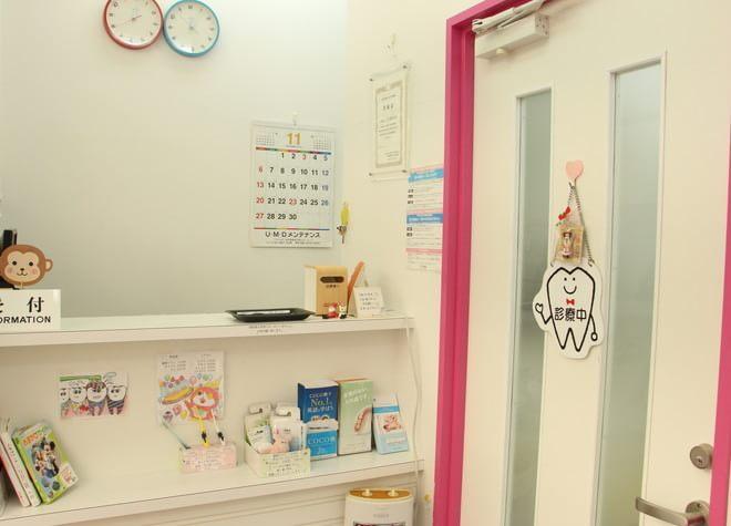 小岩歯科医院 待合室の写真