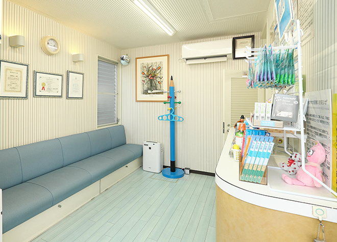 新中野 歯科 クリニック