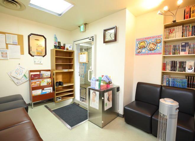 岩本歯科医院 町田駅 待合室の写真
