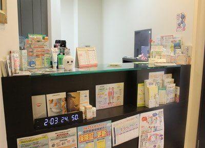 松尾歯科医院 渋谷道玄坂診療室 院内の写真