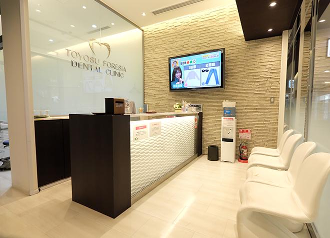 豊洲フォレシア歯科クリニック 待合室の写真