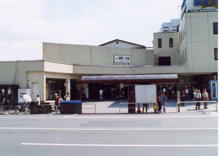 御茶ノ水駅周辺でタバコが吸える無料喫煙所まとめ