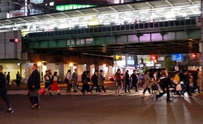 五反田駅周辺でタバコが吸える無料喫煙所まとめ