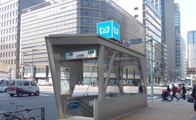 日本橋駅周辺でタバコが吸える無料喫煙所まとめ
