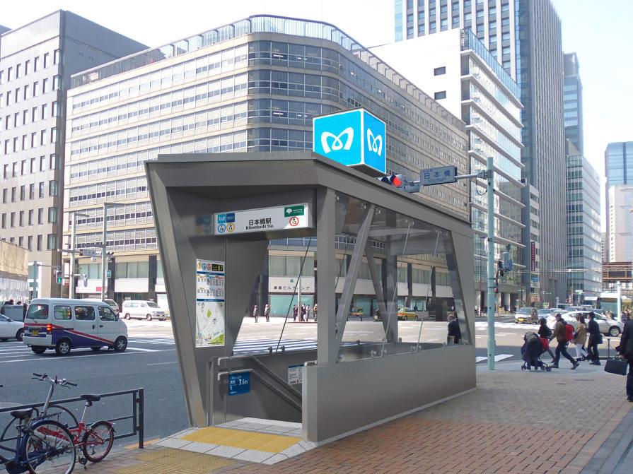 【2020最新】日本橋駅周辺でタバコが吸える無料喫煙所まとめ