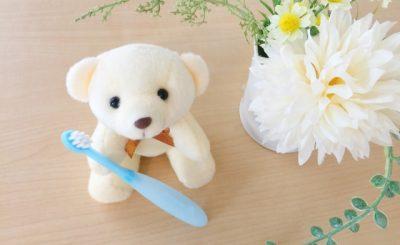 平井駅近くにあるオススメの歯医者さん4選!【虫歯、歯周病など】