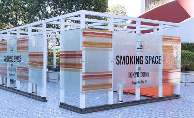 水道橋駅周辺でタバコが吸える無料喫煙所まとめ