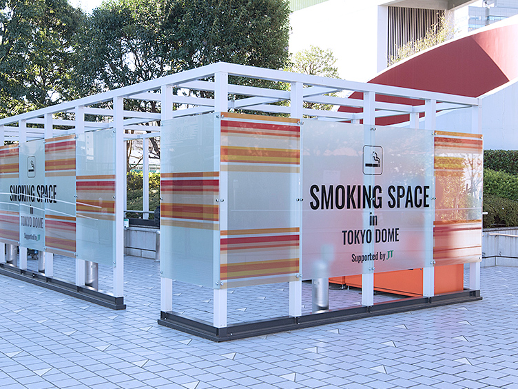 【喫煙スポット】水道橋駅周辺でタバコが吸える無料喫煙所まとめ