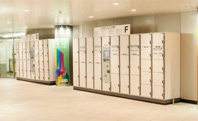 【完全ガイド】渋谷駅周辺のコインロッカーや手荷物預かり所をご紹介