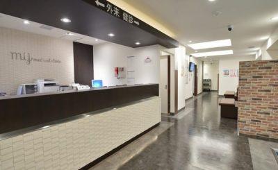 女性医師対応!渋谷駅の婦人科・乳腺外科「MYメディカルクリニック」