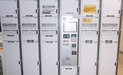 【2021最新】東京駅周辺のコインロッカーや手荷物預かり所をご紹介