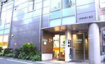 【土曜診療】祖師ヶ谷大蔵駅のオススメ「田代内科クリニック」