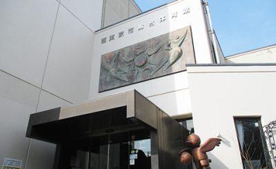 【ジムに通うよりお得!】西東京市立総合体育館のトレーニングルーム