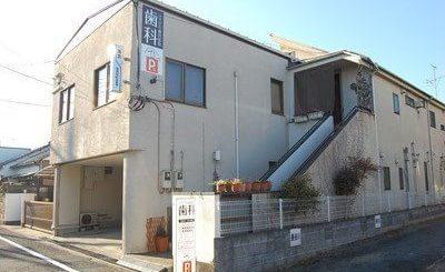 【土曜診療・虫歯治療】豊田駅の『はせがわ歯科医院』をご紹介