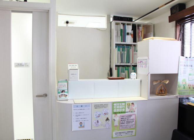 田中歯科医院 西荻窪 受付の写真