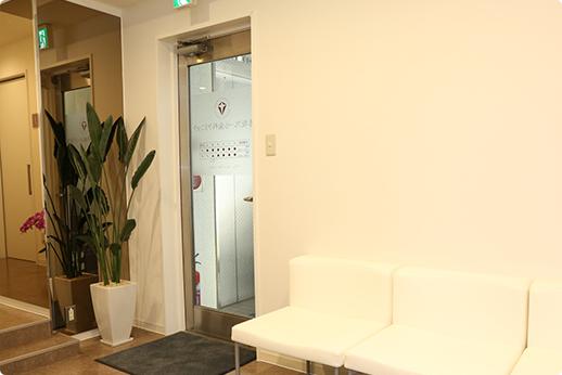 赤坂クレール歯科クリニック 待合室