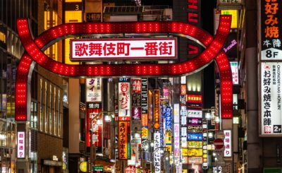 歌舞伎町のコインロッカーまとめ!【安い、大型、穴場など】