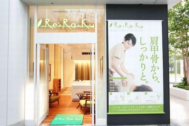 Re.Ra.Ku 浜松町シーバンス店 外観