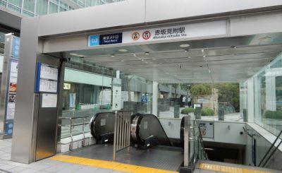 【2020最新】赤坂見附駅のコインロッカーまとめ!大型ロッカーあり