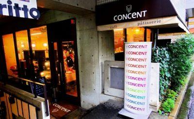 幡ヶ谷駅近くで人気のCONCENT!当日予約可能なホールケーキ♪