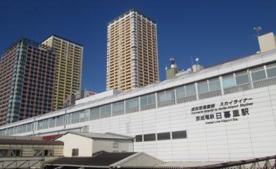 【完全ガイド】日暮里駅のコインロッカーまとめ!大型ロッカーあり