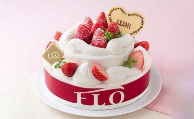 誕生日に*23区外【フロプレステージュ】まとめ*オシャレ・かわいいケーキを当日受取