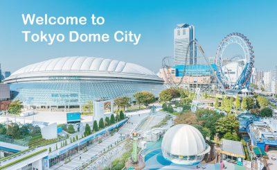 【2020最新】東京ドームシティの割引クーポン情報!アクセス・見どころ・喫煙情報