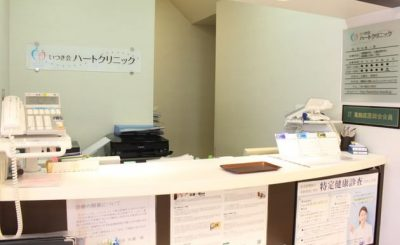 【風邪や発熱】土曜も診療!綾瀬駅で内科のある「ハートクリニック」