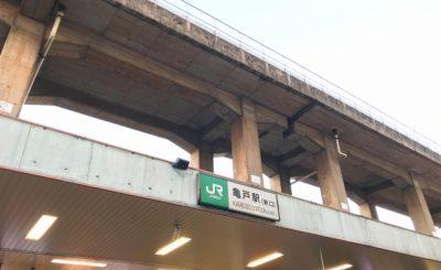 【24時間営業あり】亀戸駅で深夜や朝まで利用できるファミレス5選