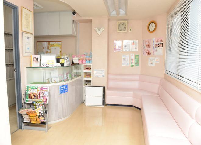 あらい歯科医院 北千住 待合室