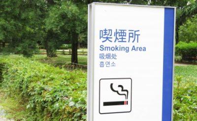 【喫煙スポット】大久保・新大久保駅周辺でタバコが吸える無料喫煙所まとめ