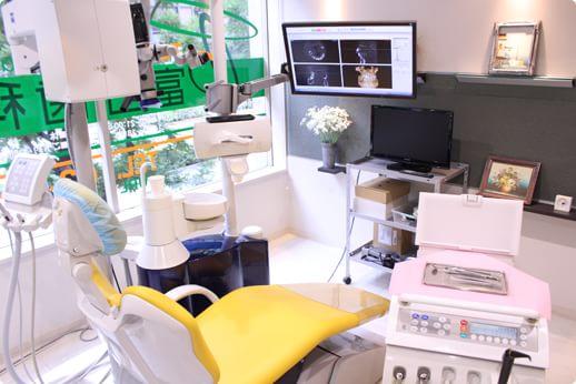 富田歯科医院 新橋 完全個室